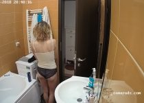 Watching a Private Life Cam